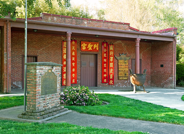 Chinese Temple front entrance